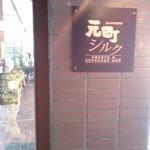 17477931 - なんかロゴで神戸を思い出します!