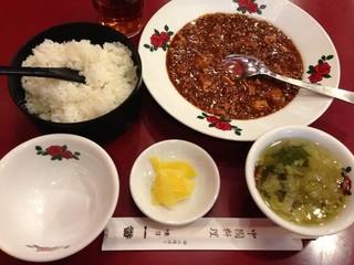 味乃一番 - ランチ麻婆豆腐800円