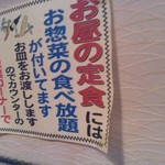 清水寿司店 -