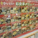 17482598 - お食事メニュー豊富!!!