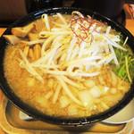 らー麺 もぐや - 背脂煮干醤油ら〜めん+大盛+味たまご