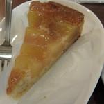 CAFE do CENTRO - りんごのタルト 単品350円