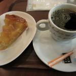 CAFE do CENTRO - ケーキセット590円