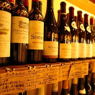 厳選して仕入れたワインを豊富に取り揃えております。