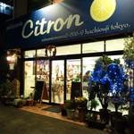 パティスリー シトロン - 店入口(クリスマス仕様)