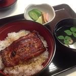 17488810 - H25.02  うな丼サラダセット\1,980