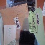 穂寿庵 - 料理写真:箱の中身です