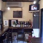 宮崎酒房 くわ - 入口付近 モニターがあります