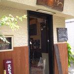 宮崎酒房 くわ - お店入口