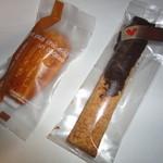 17490129 - マドレーヌとメープルチョコパイ
