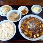 岩香屋 - 麻婆豆腐定食