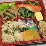 ベントス - 料理写真:バランス弁当・玄米ご飯(480円)