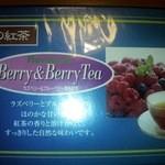 ダイソー - 料理写真:ベリーベリー紅茶です