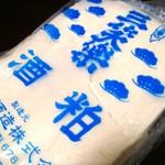 道の駅 上平 ささら館 - 料理写真: