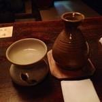 伊勢藤 - 燗酒