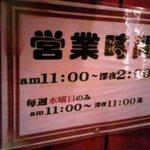 1750953 - 営業情報①