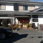 甲寿司 - 広い駐車場