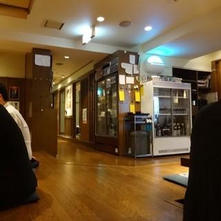 駒八 目黒店