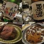 美酒嘉肴 ゆきみさけ - 日本酒&〆のカレー
