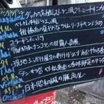 アジアンランチ - 3回目2013年2月25日
