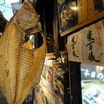 和食Dining うお座 - 魚の骨が吊り下がっています