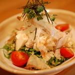 山鶏 - 特製 山鶏サラダ
