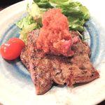 炭火焼 割鮮 煉 - 【再訪H25.1】 ステーキもお肉がやわらかいんだなぁ~♪