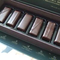 ショコラトリー ロジラ