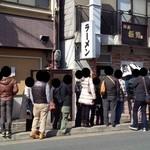 麺屋 極鶏 - 店舗外観~♪待客の長蛇の列(1)!(・。・;