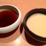 楽天 - ポン酢タレとゴマだれ