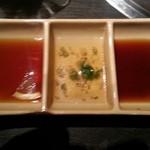 17512889 - 左からポン酢、塩ダレ、濃口醤油