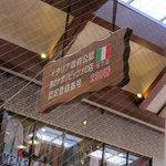 ピッツェリアブラチェリア チェザリ - 2013/イタリア政府公認