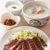 杜の都 太助 - 料理写真:牛たん焼(塩)とろろセット※写真は3枚です。