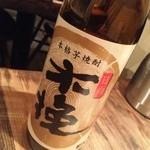 釜焼鳥 嬉音 - 焼酎ボトル