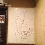 超レトロ焼肉桜坂 - ラッセンの絵
