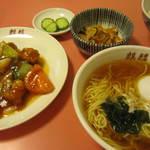 きりん - 酢豚セット