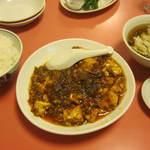 きりん - 麻婆豆腐セット