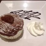 Cafe Miyama - モンブラン420円