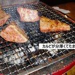 亀戸ホルモン - カルビ!(1)