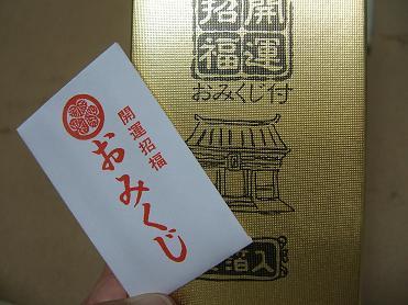 日光街道菓子処 華乃家 name=