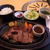 やきにく番長 - 料理写真:鉄板ステーキランチ780円