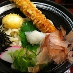 杵屋 - ちくわ天と半熟卵天の冷たいうどん(¥650)