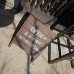 空猫カフェ - 週末だけのオープンです