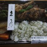 日本の御馳走 えん - 妻の買った弁当(780円)