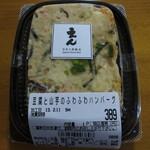 日本の御馳走 えん - こちらも買いました。