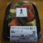 日本の御馳走 えん - サラダ代わりにこれも。