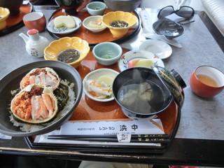 レストラン浜中  - 能登丼1470円