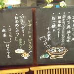 17529206 - 惣菜メニュー