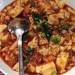 香得莱 - 麻婆豆腐♪