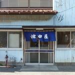 池田屋食堂 - このチープさは、ちっとも変わらない。(笑)